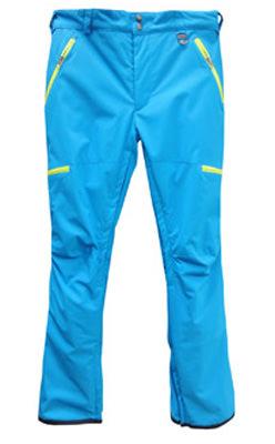 FUBU Outerwear (Korea) - Team Pants